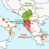 Gegnishtja nuk ashtë pronë e Klerikve Katolikë, Gegnishtja pasuni e kulturës shqiptare(I)