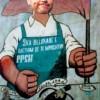 Shqipëria zë vendin e parafundit në listën e korrupsionit