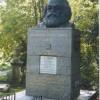 Letër nga varri e çifutit Karl Marks (Mordekai) për çifutin falash, ambasadorin Withers (Tegegne), për ligjin e dosjeve