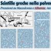 Shkëndija greke në fuçin e barutit Ballkanik