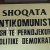 Shoqata  Antikomuniste e të Përndjekurve Politikë Demokratë  të Shqipërisë-Deklaratë  për  shtyp